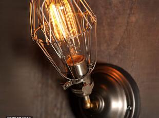 北欧宜家创意简约铁艺壁灯装饰客厅卧室餐厅灯具灯饰艺术灯 B8014,灯具,