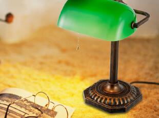 东联蒋介石银行台灯复古创意台灯卧室床头灯老上海书房工作台灯饰,灯具,