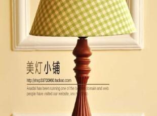 欧式台灯 现代美式台灯 简约田园台灯 卧室台灯 床头灯,灯具,