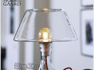 丹麦Holmegaard one table 透明玻璃台灯 高38.7cm 4363374,灯具,