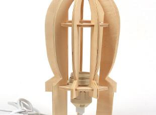 原木创意个性diy拼装**台灯 卧室床头 装饰台灯 可调光,灯具,