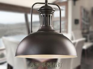 BF9051B 单吊灯(黑)  金钟 欧式 美式铁艺 书房餐厅休闲餐岛台,灯具,