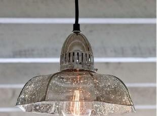 【纽约下城公园】做旧水银玻璃站前灯(伞形,斗篷形 锥形)现货,灯具,