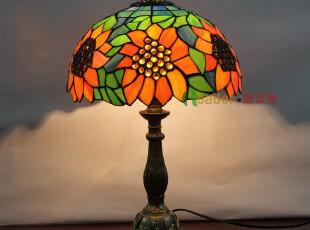 蒂凡尼床头台灯现代卧室书房台灯蓝色太阳花台灯欧式日式个性台灯,灯具,