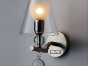 淘品牌【尚雅灯饰】现代简约壁灯床头灯客厅卧室灯具 M2198,灯具,