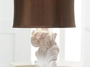 简单的奢华国内现货包邮 巧克力色丝感灯罩纯白海浪石膏雕塑台灯,灯具,