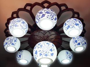 【好运莲花】中式古典青花玲珑陶瓷客厅吸顶灯具花梨木MX9253-8+1,灯具,