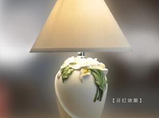 婚庆田园三卧室客厅灯具色堇百合花立体浮雕A款马蹄莲台灯床头灯,灯具,
