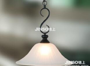 [JINSO]锦上美式乡村简约田园餐吊灯压纹玻璃单吊灯 4018-1,灯具,