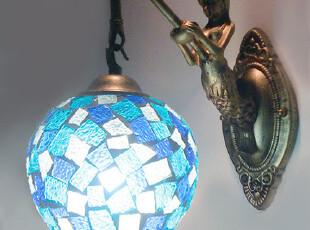 炫彩 欧式复古马赛克走廊镜前灯床头 美人鱼壁灯(钻石云朵蓝黄),灯具,