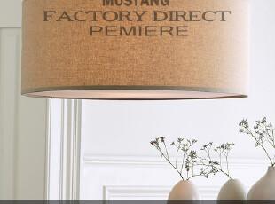 野马灯饰宜家家居北欧灯宜家灯简约布艺餐厅客厅卧室吊灯,灯具,