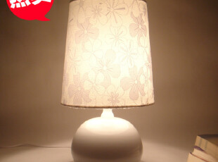 现代时尚个性风格白色烤漆铁艺灯体纯棉毛质印花灯罩促销台灯,灯具,