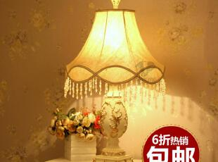 【WANLANG】欧式台灯田园简约卧室床头灯客厅灯  台灯5566,灯具,