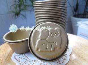 香港正的牌大象 布丁杯 蛋糕模 生肖果冻模 金色不粘 比三能更好,烘焙,