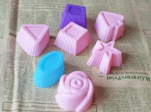 硅胶模具 烘培DIY布丁模蛋糕模 超级可爱的6件套装 6只仅8.8,烘焙,