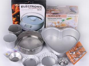 包邮 DIY烘焙工具十二件套餐 做蛋糕 新手烤蛋糕 烘培模具套装,烘焙,