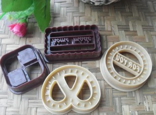 丹麦立体曲奇饼干模具四件套 烘焙模具套装,烘焙,