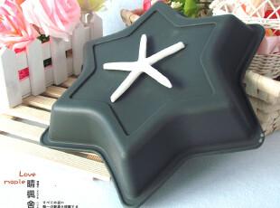 六星硅胶蛋糕模具披萨慕斯模吐司模具可放烤箱微波炉 耐高温,烘焙,