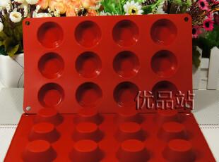 硅胶12孔圆柱形蛋糕模 蛋挞模 DIY创意 烘培工具器具,烘焙,
