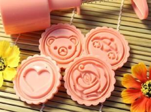 DIY烘焙模具冰皮月饼模具粉色 圆形50g小熊心形小车玫瑰4件套装,烘焙,
