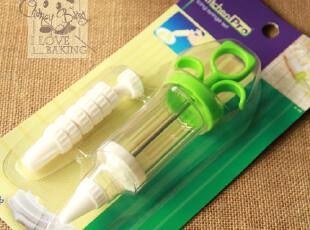 【巧盎司】香港Kitchenpro 裱花筒套装含8个裱花嘴(小号),烘焙,