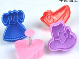 3D立体时尚形饼干模/烘焙工具/饼干切模/4个一套,烘焙,