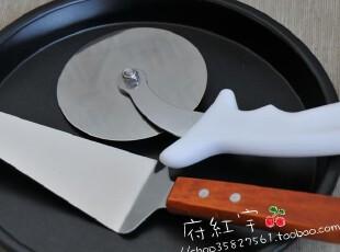 披萨工具套装/8寸披萨盘/披萨铲刀/披萨轮刀/批萨工具/烘焙工具,烘焙,