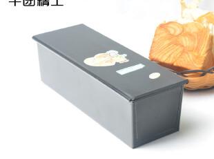 千团精工吐丝盒 土司盒 带盖不粘吐司盒蛋糕模900克,烘焙,