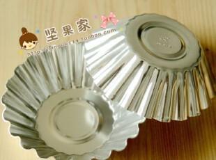坚果烘焙 三能模具SN6184三能椰子模 蛋挞模 蛋糕模(阳极),烘焙,
