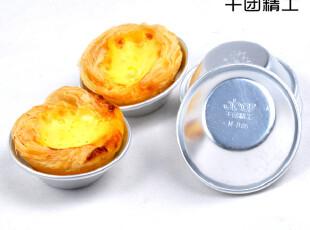 千团精工 蛋挞模 蛋糕盏烘焙模具 蛋挞模 饭团模 可反复使用,烘焙,