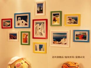达利品牌温馨彩色照片墙 组合 创意照片墙 相框墙宝宝相片墙 实木,照片墙,