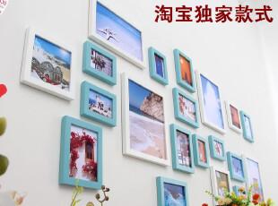 不规则实木地中海风格照片墙相片墙相框墙组合 相框创意组合20框,照片墙,