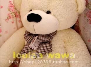 跑量 韩国恋人1.2米奶白色大抱熊/熊熊林嘉欣最爱 情人节礼物,玩偶,