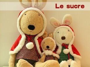 米西公主 正版 砂糖兔公仔 兔子 毛绒玩偶 布娃娃,玩偶,