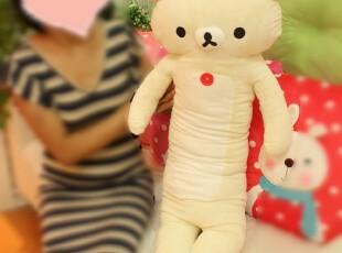 米西公主 长抱枕 超长90cm蜜蜂熊哥 熊妹妹公仔/长枕 靠枕,玩偶,
