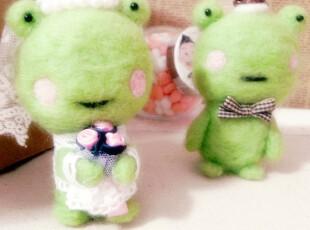 成品 羊毛毡戳戳乐 特供羊毛毡定制 小青蛙婚纱婚礼进行时浪漫屋,玩偶,
