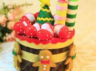 迪鸥 不织布材料包 尼古拉斯的祝福 蛋糕置物盒 手工DIY材料包,玩偶,