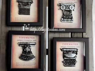 酒吧装饰 铁皮立体装饰画框 挂画 简约立体画 复古打字机,玩偶,