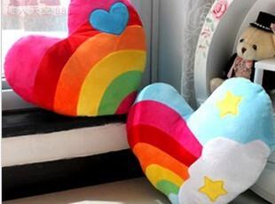 韩国彩虹爱心云朵 立体心形情侣毛绒靠垫抱枕 情人节生日礼物,玩偶,