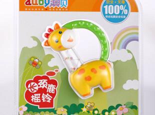 澳贝宝宝/儿童玩具长颈鹿摇铃 100%无毒 463138,玩偶,