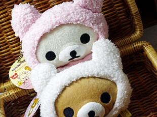 低价~Rilakkuma轻松熊/轻松小熊 变身兔子可爱毛绒 零钱包 收纳包,玩偶,