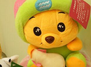 米西公主 小熊维尼 12星座小挂件 维尼熊十二星座 生日礼物 礼品,玩偶,