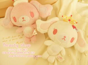 2M8♥日本Sanrio地域限定♥sugarbunnies甜點兔皇冠毛絨公仔,玩偶,