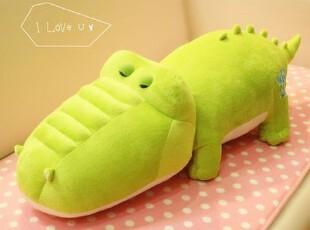 米西公主 卡通鳄鱼毛绒玩具大号 仿真鳄鱼玩具公仔靠垫/抱枕 礼物,玩偶,