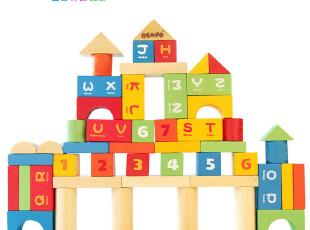 木玩世家 儿童益智玩具 彩色50粒数字字母积木 木制桶装BHW001,玩偶,