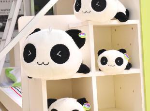 萌萌兔 可爱趴趴熊猫毛绒玩具公仔抱枕靠垫 生日礼物活动礼品,玩偶,