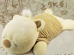 米布 毛绒玩具 公仔 甜甜熊抱枕 趴趴熊 娃娃 可爱玩偶 生日礼物,玩偶,