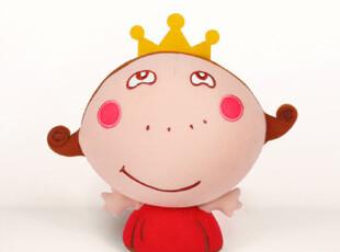 原创动漫 卷卷公主微笑20CM可爱公仔 玩偶独特造型送朋友特别礼物,玩偶,
