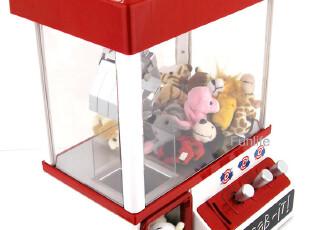 包邮 儿童迷你抓娃娃机迷你夹布娃娃机 糖果机带音乐抓物机,玩偶,