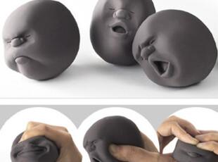 日本热卖 减压人面公仔 发泄人面球发泄人脸球立体人面公仔,玩偶,